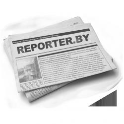 Репортер Беларуси