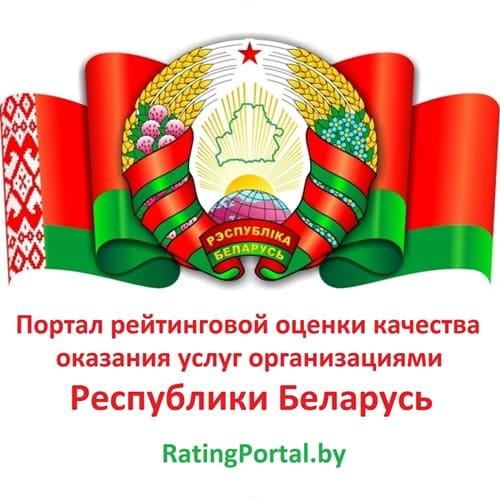 Rating Portal